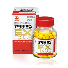 Arinamin EX PLUS 270 tablets From the lowest quilt