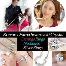 ★★Korean DRAMA[The masters Sun]Earrings/Pierce/Rings/Necklace/Bracelets/Swarovski Crystal/Silver/Pearl/Anniversary▶ValentinesDay/New Years Day Gifts