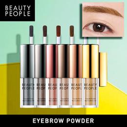[BEAUTY PEOPLE] Capsule Powder Multi Eyebrow Tint 1g