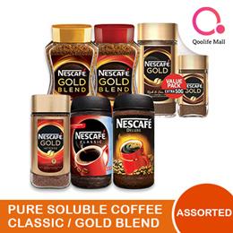 [NESTLE]  NESCAFE COFFEE JARS. Pure Soluble Coffee