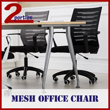 MESH OFFICE CHAIR / HOME OFFICE CHAIR / COMFORTABLE / ADJUSTABLE / WITH WHEELS