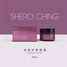 Shero Ching Harmony Cream Pimple Cream Acne Cream FREE DELIVERY