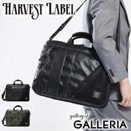 HARVEST LABEL NIGHTHAWK BRIEF 2 WAY Briefcase mens ladies B4 HN - 0005 5d888d4fd7b6c
