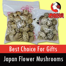 Limited Time Only! High Quality Thick Japan Flower Mushrooms BESTSELLER! Nicely Packed !