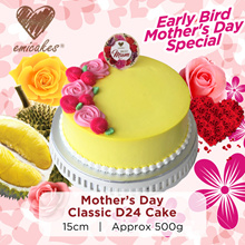 [Emicakes] approx 500g – Early Bird Mother's Day Special - Classic D24