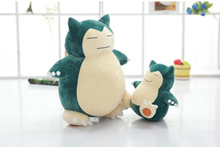 [NEW ARRIVAL!] ♥ POKEMON GO ! ♥ SNORLAX CUTE PLUSH TOYS! ♥ SOFT TOY 20cm/30cm