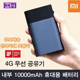 샤오미 ZMI MF885 WIFI 보조배터리 즈미 보조배터리 / LTE / 라우터 / 퀵차지 / 내부 1000mAh 휴대용 배터리 /관부가세 포함가 / 무료배송