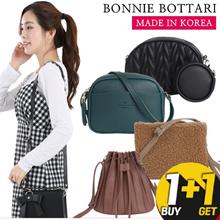 💖Buy 1 Get 1 Bestseller 💖 / Womens Fashion / cross bag / shoulder bag / Tote bag / Made in KOREA