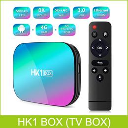 HK1 BoxTV Box 8K Amlogic S905X3 Android 9.0  Google Player Netflix Youtube (UK PLUG)