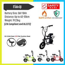 ★Local Seller★100% Authentic★Fiido Q1 / Q1S Electric Scooter UL2272 Certified (Child Seat + Basket)
