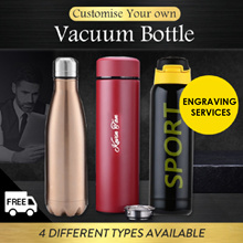 Name Engraving Bottles★Bottle★Name Engraving★Personalised Bottle★Vacuum Bottle★SG Engrave Service