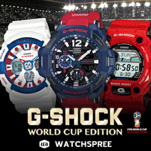 [APPLY 25% OFF COUPON] G-SHOCK WORLD CUP EDITION. Free Shipping and 1 Year Warranty!