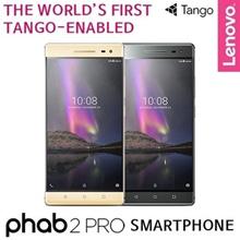 LENOVO Phab 2 Pro 64GB 128GB / Android 6.0 / RAM 4GB / 4050mAh/6.4inch