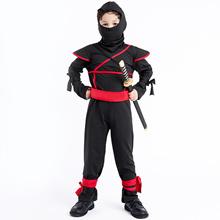 Children Kids Clothing Japan Ninja Children Masked Warrior Halloween Costume Game Uniform PS8917