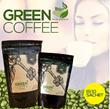 BSH Green Coffee Bean Kopi Hijau Supplemen Kurus Body Slimming Herbal