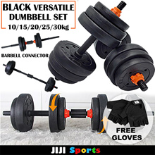 ★BLACK VERSATILE DUMBBELL★BARBELL With Connector WEIGHTS★BODY BUILDING 10/15/20/25/30/40KG★