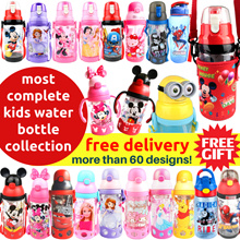 ★ Kids Water Bottle BPA-free Disney/Marvel/Avengers/Minions/Hello Kitty/Thomas