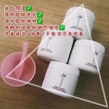 4 Boxes AM Professional Skincare Rose Flower Crystal Ice Mask 玫瑰花瓣面膜