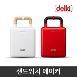 Delki Sandwich Maker DKB-506