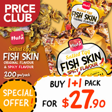 [PRICECLUB] HULA Salted Egg Fish Skin ORIGINAL/SPICY FLAVOUR! 200g/pack. MADE IN SG!!