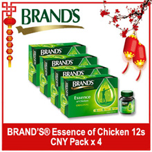 [CNY SPECIAL][4 BOXES] BRANDS® Essence of Chicken 48s x 68ml