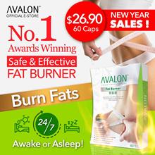 $59.90 180 capsules! (5700+ REVIEWS) SG #1 BestSelling AVALON™ Fat Burner