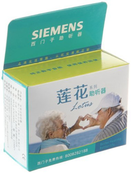 Sophiababywang Healthy Care Siemens Lotus Touching High Performance Hearing Personal Sound Amplifier