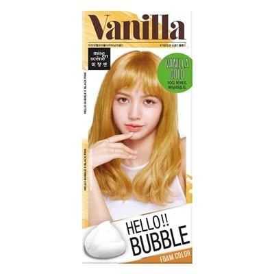 Mise en scene Hello bubble 10G Vanilla gold