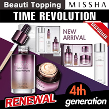 NEW ARRIVAL!!★[MISSHA] TIME REVOLUTION★NIGHT REPAIR PROBIO AMPOULE/THE FIRST ESSENCE/