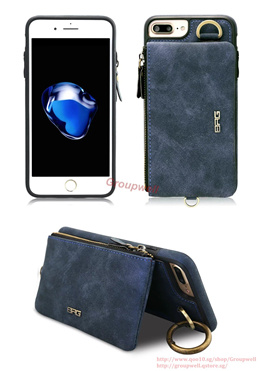 iPhone 8/8 Plus Multi Function Leather Cover Case  22862