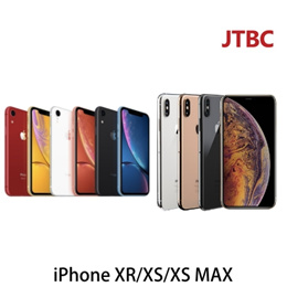APPLE iPhone XR / XS / XS MAX | LOCAL Singapore SET | FACE ID | BRAND NEW