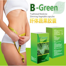 3 Boxes Offer B-Green BGreen Slimming Capsules 天然纤体蔬果胶囊 ~60 Caps*3 bottles