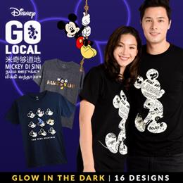 Disney Unisex Tee Shirt I Goldwood Local Singapore I Authentic Mickey