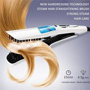 Steam Hair Straightener Dry and Wet Use Cause No Damage Mist Spray Hair Straightening Brush