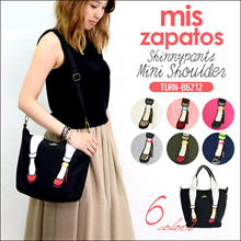 Original Japanese [mis zapatos] unique design sling bags tote bag shoulder bag backpack