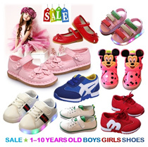 [ORTEZ] Mega Sale★Girls Boys KIDS Baby Jelly Shoe★Ballerina★Scandal★Sport Shoes★ Covered Toe Shoes★