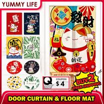 Japanese Style Door Curtain Bedroom Kitchen Door Window Curtain Floor Mat Carpet Home Decoration