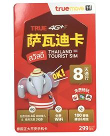 Prepaid Thailand(TH TruemoveH) Travel SIM Card 3GB 4G+Unlimited Data+100THB Credit for 8 days