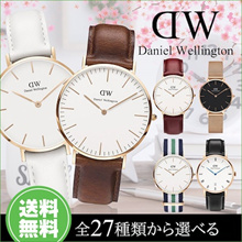 ◆ 27 types ◆ Recommended for gifts and people for your own gifts! [Daniel Wellington / Daniel Wellington]