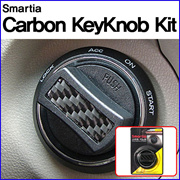 Smart Carbon Keyknob Kit System / key cover / starter / car start / keys / chain / car accessories /