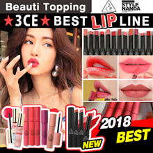Qoo10 Lowest Price★NEW★3CE★BEST LIP LINE/VELVET LIP TINT/Slim velvet/Soft lip[Beauti Topping]
