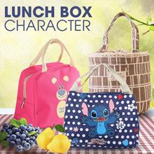 New Item- Lunch Bag_ Lunch Cooler Bag