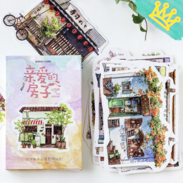 POSTCARDS HOUSE STATIONERY GOODIE BAG CHRISTMAS SCRAPBOOK
