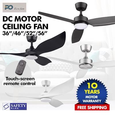 Po Eco Dc Motor Ceiling Fan 36 46 52