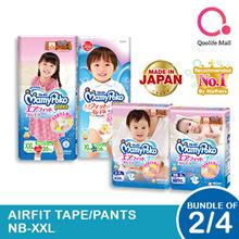 [Unicharm] Mamypoko Air Fit (Made in Japan) (Tape/Pants)