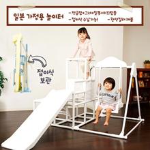 Japanese Home Playground Nonaka World / Premium Foldable Long Sleeve Kids Park / Jungle Gym + Swing + Slide + Slide / Foldable Storage / Limited Color / Premium / VAT included / Free Shipping