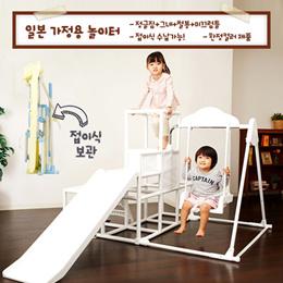 일본 가정용 놀이터 노나카월드 / 프리미엄 접이식 롱 슬리프 키즈파크 / 정글짐+그네+철봉+미끄럼틀 / 접이식 보관가능 / 한정 컬러 / 프리미엄 / 관부가세 포함 / 무료배송