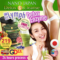 [USE Qoo10 COUPONS SAVE UP TO RM50*!] 日本#1酵素淋巴排毒 ♥NANO SLIMMING DETOX •219 Enzyme ♥Made in Japan