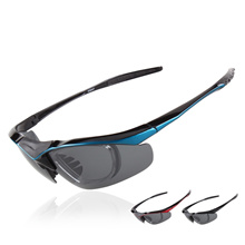 64f8fc42ae5 2015 New Men Cycling Eyewear Sunglass Outdoor Cycling Glasses Bicycle Bike  Sports Sun Glasses 5 Lenses XQ-047
