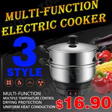 Huibao multi-function electric cooker household wok electric cooker rice cooker electric steamer